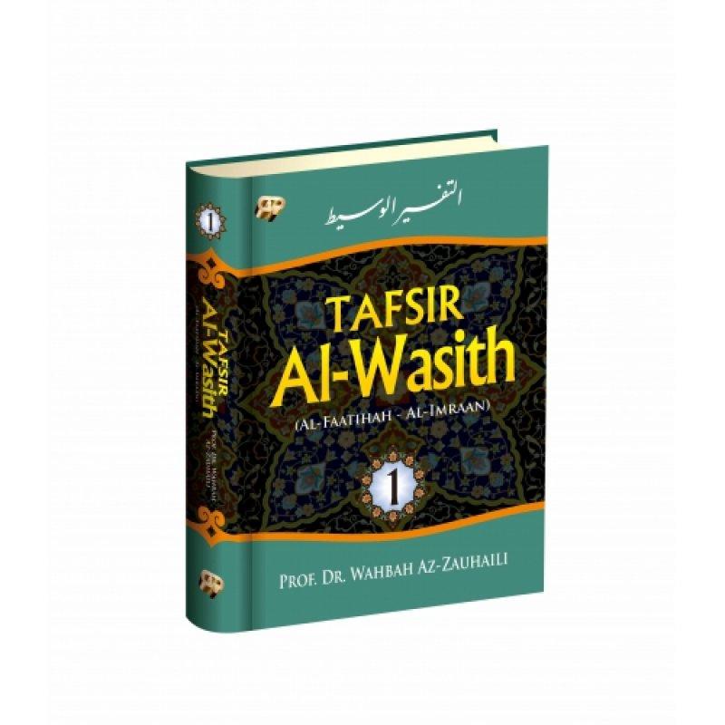 Cover Buku Tafsir Al Wasith Jilid 1