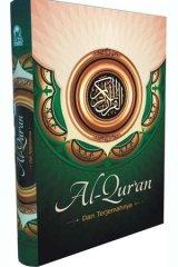 Al-Quran dan Terjemahnya (DARUL HAQ)