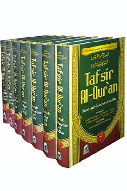 Cover Buku Tafsir Al-Quran Syaikh Abdurrahman as-Sa di