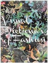 Visual Dictionary of Fashion