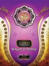 Al-Quran Waqaf dan Ibtida