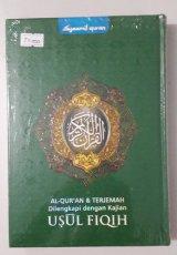 Syaamil quran: AL-QURAN dan TERJEMAH Dilengkapi dengan Kajian USUL FIQIH A5