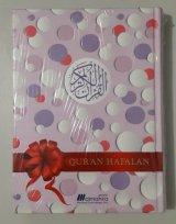 Quran Hafalan A5 Almahira Motif Pita