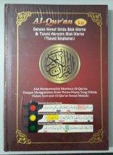 AL-Quran ku Dengan Waqaf Ibtida Blok Warna dan Tajwid Akronim Blok Warna (Tajwid Singkatan)
