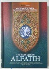 alfatih quran: AL-QURAN UL KARIM TAFSIR PERKATA TAJWID KODE ARAB [The Holy Alfatih]