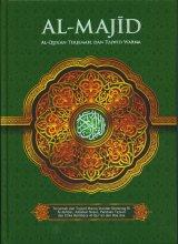 AL-QURAN AL-MAJID A4