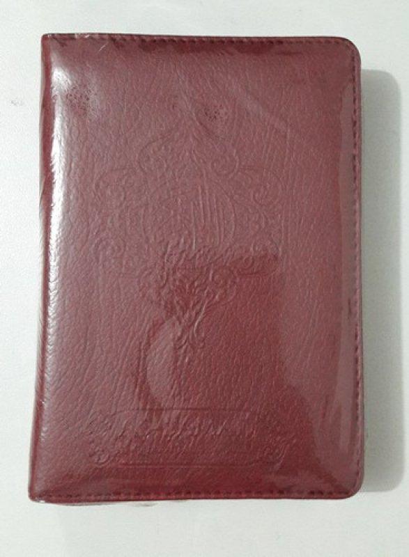 Cover Buku AL-QURAN AS-SAMAD warna merah (berkemas selesting)