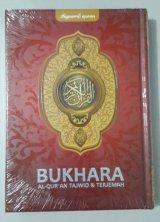 Syaamil quran: BUKHARA A5 AL-QURAN TAJWID DAN TERJEMAH