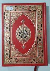 AL-QURAN BEYRUT UKURAN 14X20cm Hard Cover