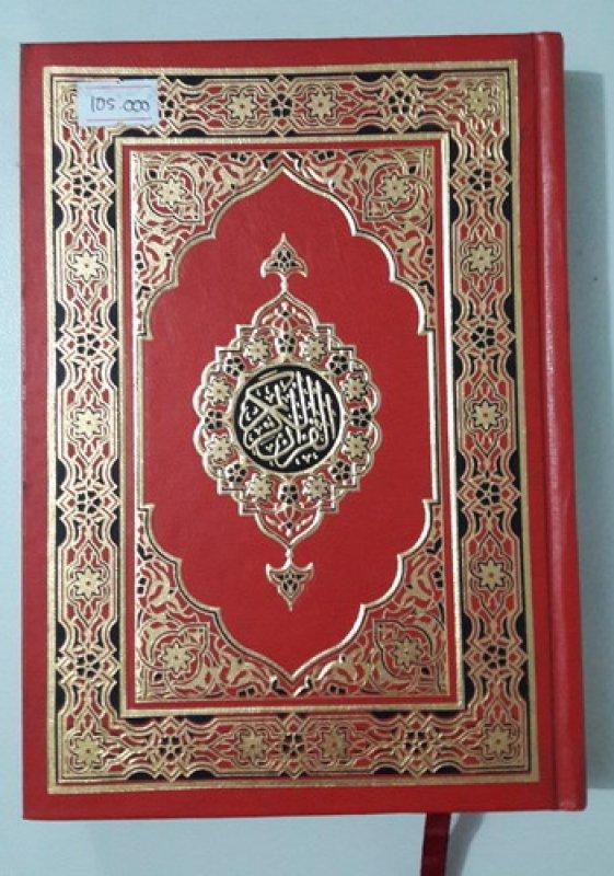 Cover Buku AL-QURAN BEYRUT UKURAN 14X20cm Hard Cover