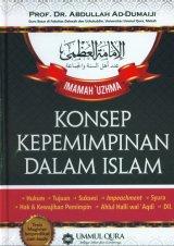 Konsep Kepemimpinan Dalam Islam