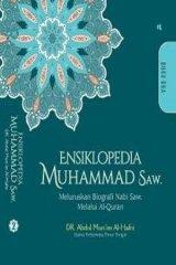 Ensiklopedia Muhammad #2: Meluruskan Biografi