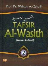 TAFSIR Al-Wasith Jilid 2 (Yunus - An-Naml)