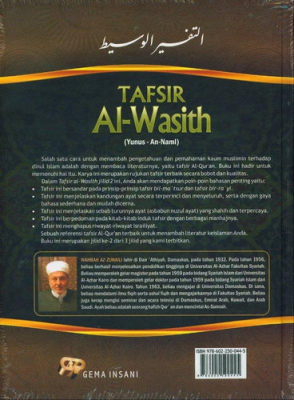 Cover Belakang Buku TAFSIR Al-Wasith Jilid 2 (Yunus - An-Naml)