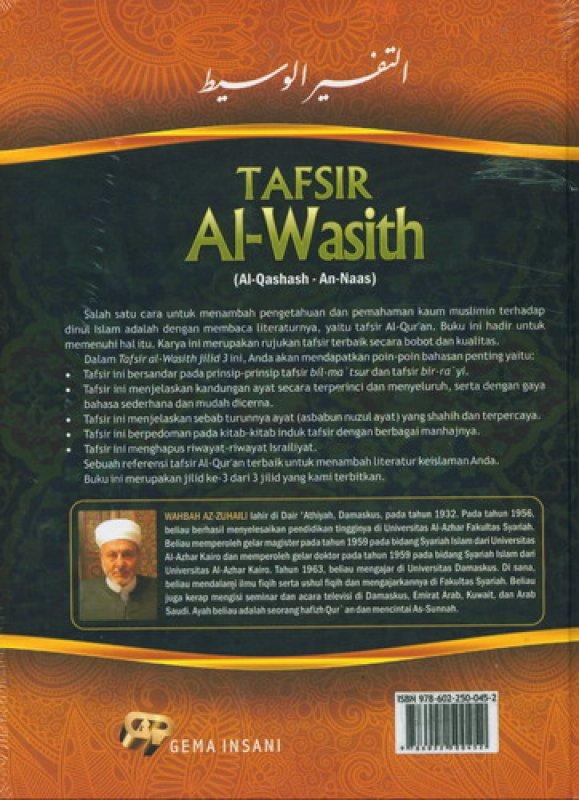 Cover Belakang Buku TAFSIR Al-Wasith Jilid 3 (Al-Qashash - An-Naas)