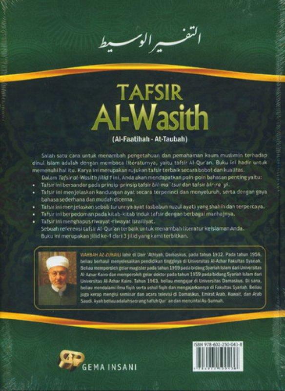 Cover Belakang Buku TAFSIR Al-Wasith Jilid 1 (Al-Faatihah - At-Taubah)