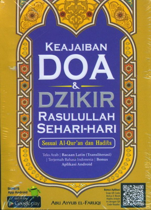 Cover Buku Keajaiban Doa dan Dzikir Rasulullah Sehari-Hari