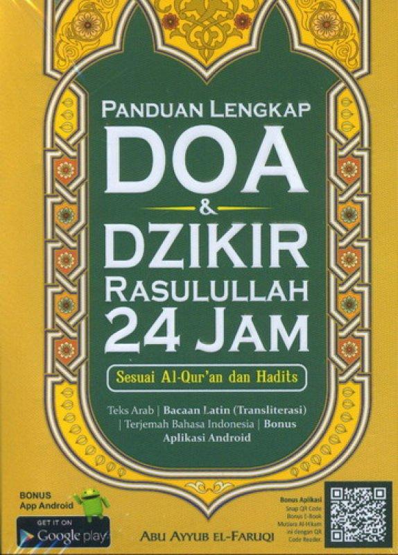 Cover Buku Panduan Doa dan Dzikir Rasululah 24 Jam