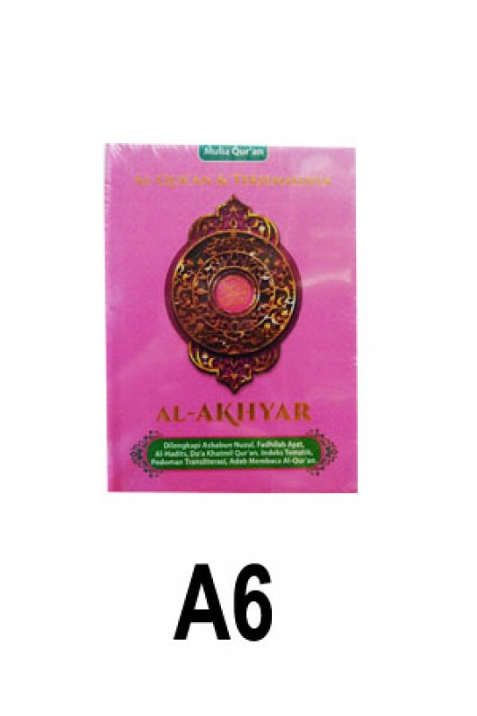 Cover Buku AL-AKHYAR A6 (COVER PINK)