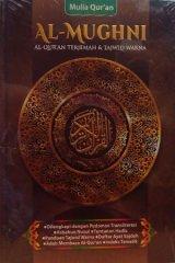 Al-Mughni Ukuran A4 (Cover Coklat)