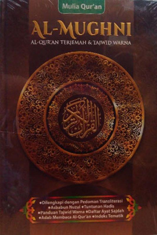 Cover Buku Al-Mughni Ukuran A4 (Cover Coklat)