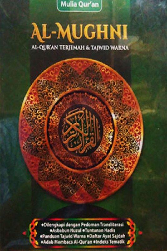 Cover Buku Al-Mughni Ukuran A4 ( Cover Hijau)