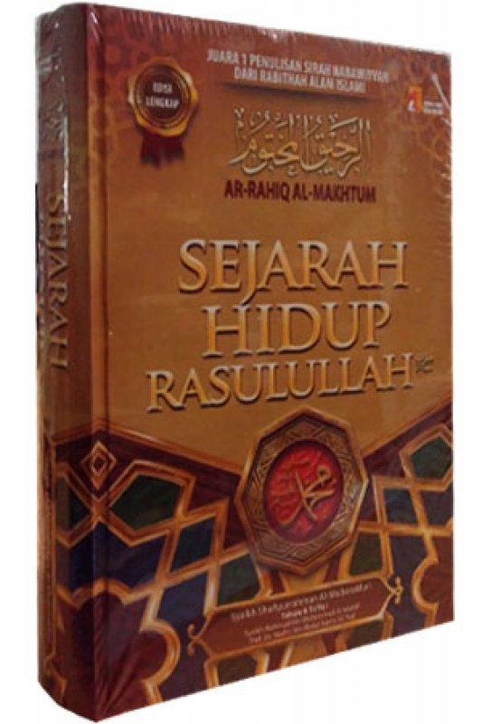 Cover Buku Sejarah Hidup Rasulullah (Edisi Lengkap)