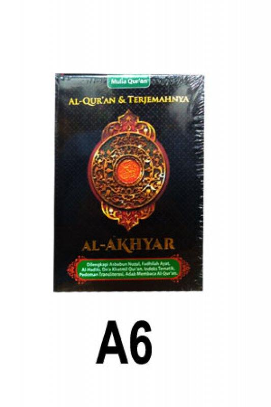 Cover Buku Al-Akhyar A6 (Cover Hitam)