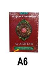 Al-Akhyar A6 (Cover Merah)