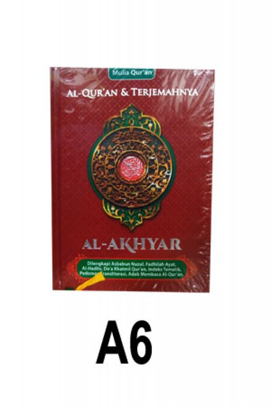Cover Buku Al-Akhyar A6 (Cover Merah)