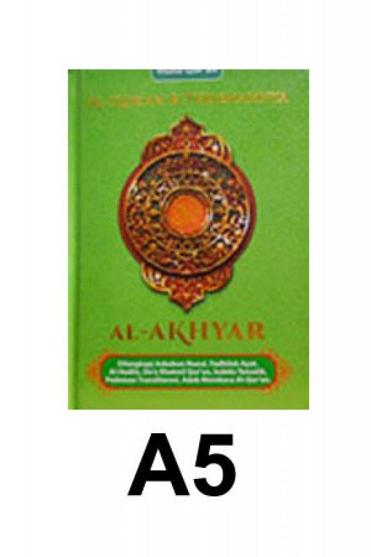 Cover Buku Al-Akhyar A5 (Cover Hijau)