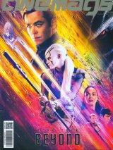 Majalah Cinemags Special Edition Cover Star Trek Beyond | Edisi 203 - Juli 2016