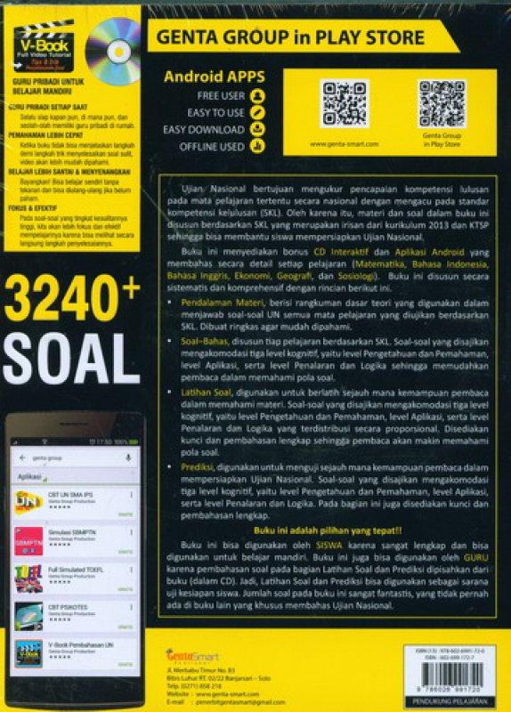 Cover Belakang Buku Strategi dan Kupas Tuntas SKL UN SMA/MA IPS 2017