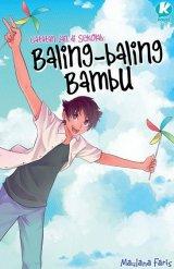 Catatan Jail Di Sekolah : Baling-baling Bambu