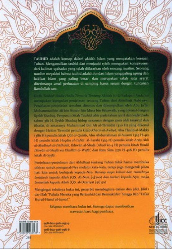 Cover Belakang Buku Tauhid Hadis-Hadis Tematis tentang Akidah Jilid 1 [Hard Cover]