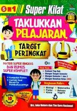 Super Kilat Taklukan Pelajaran, Target Peringkat 1 Kelas 10 SMA/MA
