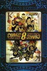 Comic 8 Casino Kings Edisi Komik Part 2