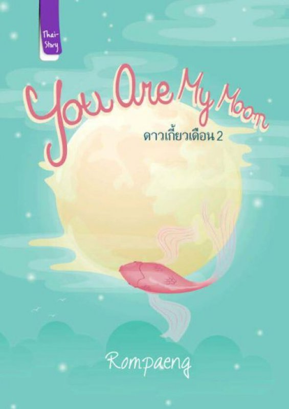 Cover Buku You Are My Moon