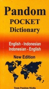 Pandom Pocket Dictionary [New Edition]