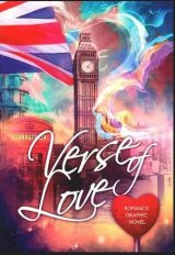 Verse Of Love (Edisi Romance Graphic Novel)