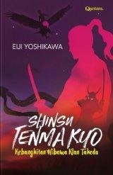 Shinsu Tenma Kyo