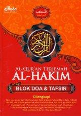 AL-QURAN TERJEMAH AL-HAKIM Plus BLOK DOA & TAFSIR [HC]