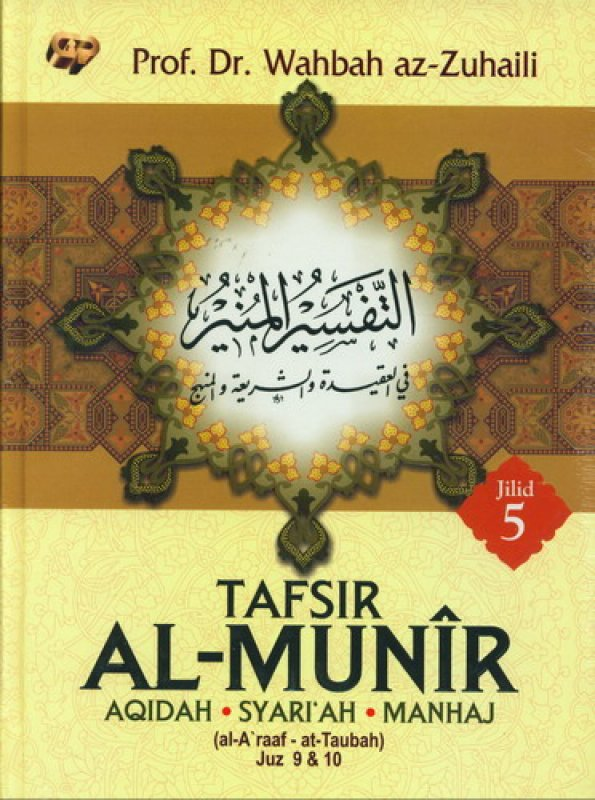 Cover Buku TAFSIR AL-MUNIR Jilid 5 [HC]