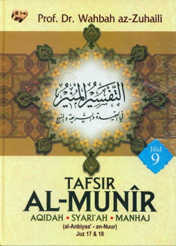 Cover Buku TAFSIR AL-MUNIR Jilid 9 [HC]