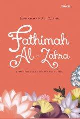 Fathimah Al-Zahra
