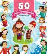 50 Hikayat Putri Nusantara (Promo gedebuk) (Promo gedebuk)