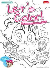 Miiko Activity - Lets Color