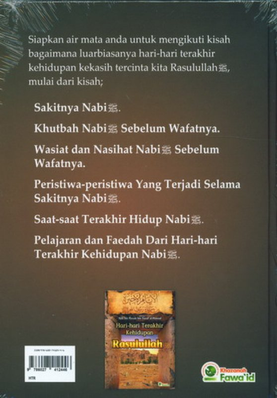 Cover Belakang Buku Hari-Hari Terakhir Kehidupan Rasulullah [HC]