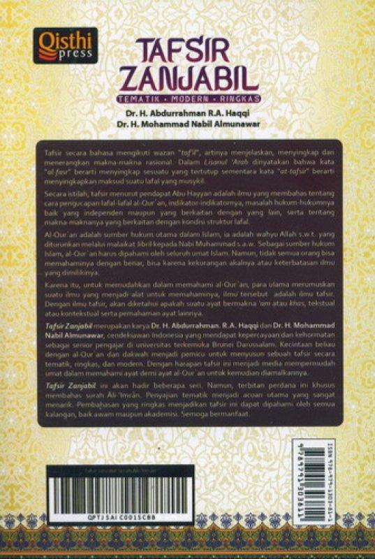 Cover Belakang Buku Tafsir Zanjabil Surah Ali-Imran