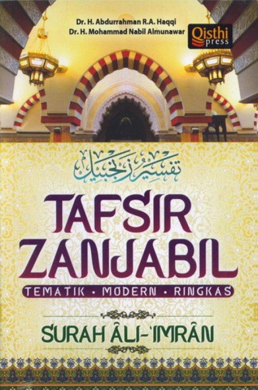 Cover Buku Tafsir Zanjabil Surah Ali-Imran